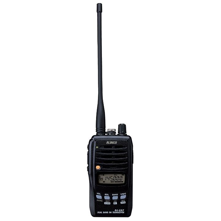 アマチュア無線機器(ホビー)|通信技術|製品情報|ALINCO - アルインコ