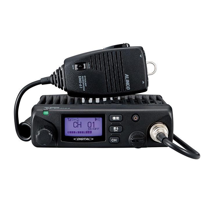 デジタル簡易無線トランシーバー免許局 DR-BU60D|ビジネス専用無線 ...